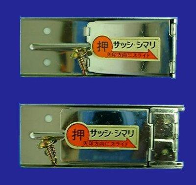 画像2: DFD◆ 小型犬用ドッグフリードア CFS-1750  【大型1個口】