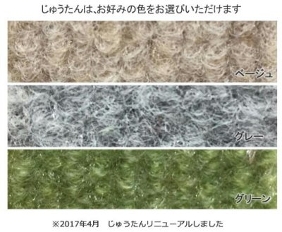 画像1: CT◆日本製じゅうたん張りキャットタワー  プレイアスレチックL-B  【大型1個口】